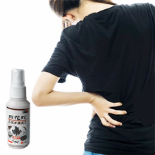 Bruises Medical Massage Ointment Chinese Medical Oil Sprays Joint legs Pain Back Neck Curative Sprays Ease Pain Essential oil