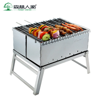 Barbecue Charcoal Grill Folding Portable Lightweight BBQ Tools for Outdoor Cooking Camping