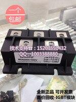 Marke neue original MDS200A1600V drei phase gleichrichter brückengleichrichter module|Wechselrichter & Konverter|Heimwerkerbedarf -
