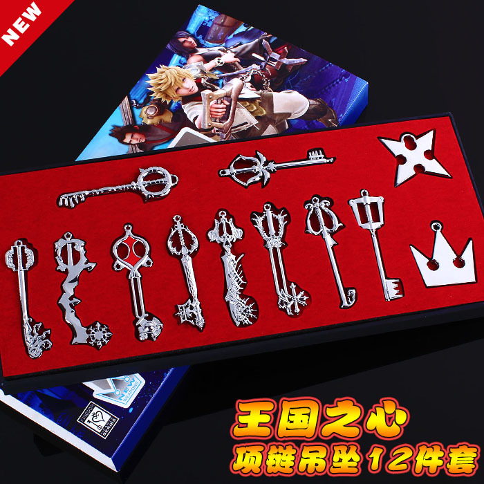 Free Shipping Kingdom Hearts Cosplay Necklace Sora Keyblade Keychain Metal Figure Toy Pendants 12pcs/set ANPD1164 the score takes care of itself