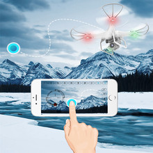 25mins flying time WIFI FPV remote control rc drone AG-07 with hd camera headless mode phone control with 1 or 2 battery kid gif