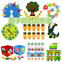 Teaching Kindergarten manual Diy Weave cloth Early Learning Education Toys Montessori Teaching Aids Math Toys(China)