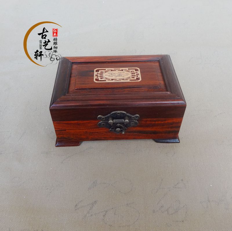 Rosewood rosewood handicrafts jewelry boxes Carved Walnut box box storage box exquisite workmanship
