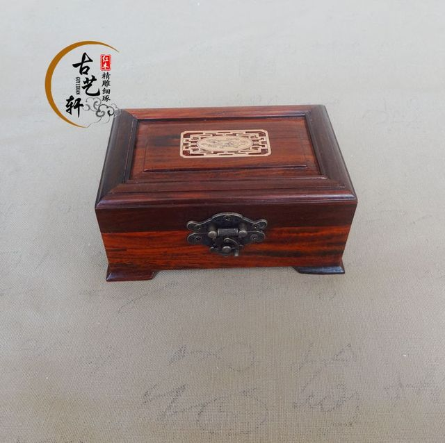 Rosewood rosewood handicrafts jewelry boxes Carved Walnut box box storage box & Rosewood rosewood handicrafts jewelry boxes Carved Walnut box box ...