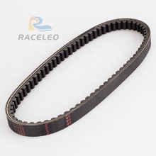 20.1×759 CVT Drive Belt  reinforced belt for 4 stroke air cooled for Scooter ATV 152QMI GY6 125 CC 20.1*759