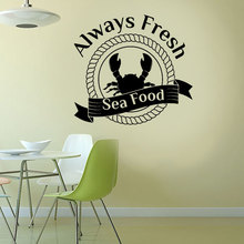 Asian Food Always Fresh Sea Cafe Restaurant Vinyl Wall Sticker Dining Room Banner Decor Decal Mural Kitchen 3160