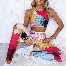 ヨガセット女性スポーツスーツスポーツ服女性プリントジム着用ランニング服ワークアウトタンクトップレギンス、 ZF185