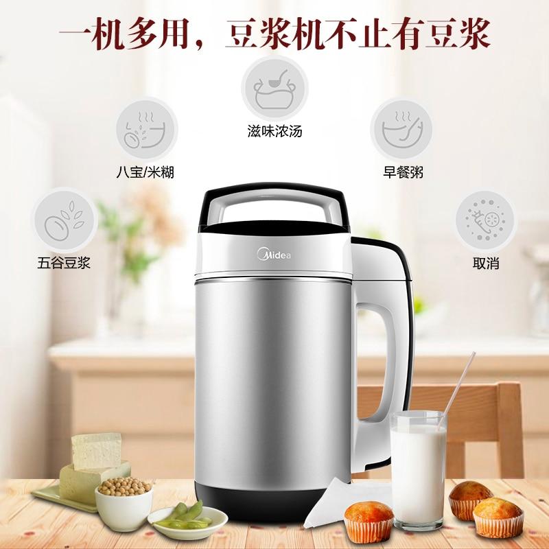 One Key Easy Operation Hidden Plug Soymilk Machine Automatic Home Multi-functional Mini Soybean Maker Machine