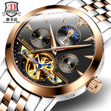 BINKAD2016 New Luxury Casual Clock Men Automatic Watch Skeleton Business Watch Mechanical Relogio Male Montre Watch Mens Relojes