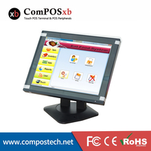 12 inch Touch screen 5-wire pos system LED display touch monitor free shipping factory wholesale touch display