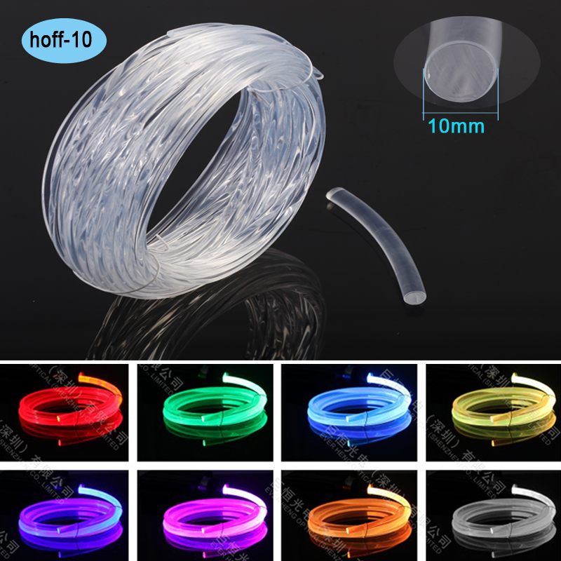 Super Brightness Large Size 10mm Swimming Pool Decorative RGB Color Side Light Glow Fiber Optic Cable