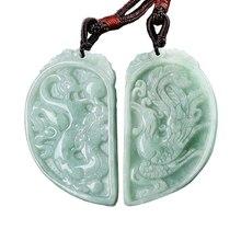 QIANXU בורמה ירקן שרשרת תליון פניקס והדרקון תליון תכשיטי עבור אוהבי גברים של תכשיטי נשים של תכשיטים