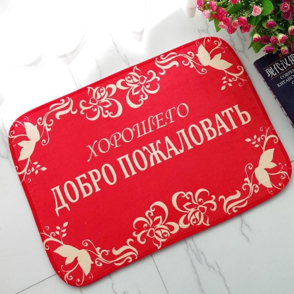 1pcs Welcome Red Butterfly Anti Slip Carpet 60*40cm Door Mats Doormats  Outdoor Kitchen Bathroom Living Room Floor Mat Rug 48067