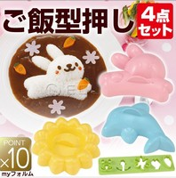 Free Shipping Cute Rabbit Dolphin Flower DIY Sushi Rice Mold Mould Seaweed Cutter Bento Retail