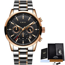 LIGE Mens Watches Business Fashion Top Brand Luxury