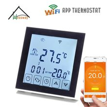 Android ISO APP operating smart wifi heating thermostat for Warm Floor(China)