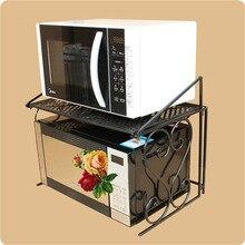 Гладить микроволновая печь полка многоцелевой стойки с двойными слоями Кухня хранения Ванная комната Организатор ZA4635