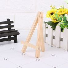 Small Wooden Painting Easel