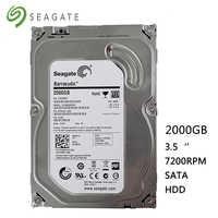 Seagete hard disk 2TB desktop computer HDD 3.5