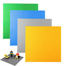 2016 Brand New Fashion Big Size 40*40cm Blocks DIY Baseplate with 50*50 dot Minifigures Small Bricks Base Compatible With Legoe