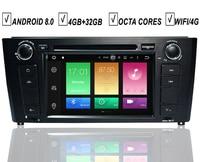 7 IPS Auto Radio Android 8.0 Stereo Car DVD GPS Player For BMW E81 E82 E88 Octa Core 4G RAM 32G ROM BT Mirror Link DAB+Wifi MAP