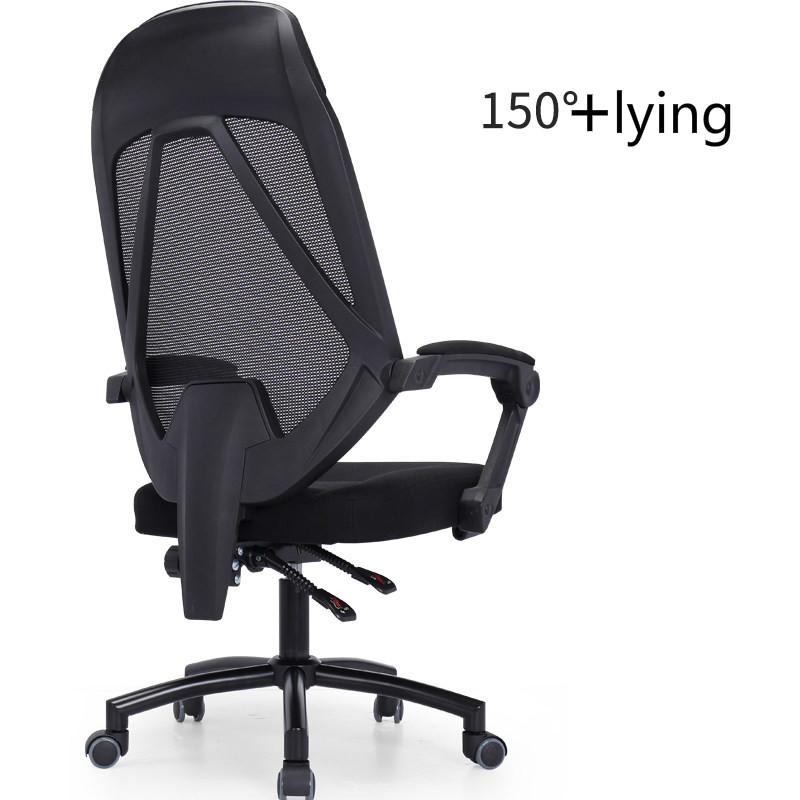 Peachy Comfortable Reclining Office Household Computer Chair Pdpeps Interior Chair Design Pdpepsorg