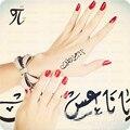 4 unids 2016 DIY más reciente negro tatuaje temporal del tatuaje de moda oro Tatto Fake Tatoo para el vestido lengua árabe