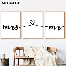 NUOMEGE Nordic Mr Mrs Love Prints on Canvas Poster Black and White Wall Art Canvas Painting Wall Picture Modern Home Decoration все цены