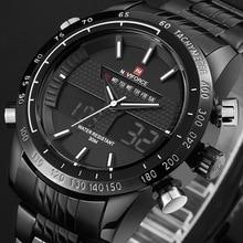 2016 nuevos hombres relojes de marca de lujo de cuarzo analógico Digital LED reloj hombre deportes ejército militar reloj de pulsera Relogio Masculino