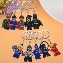 20pcs/lot Super Heros PVC Keychain Key Trinket Key Ring Gift For Women Girls Bag Pendant PVC Figure Charms Drive Saft Key Chains цена и фото
