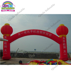 Inflatable Arch With...