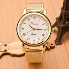 купить 2018 New Famous Brand Geneva Casual Women Watches Roman numerals Quartz Watch Women Mesh Stainless Steel Dress Relogio Feminino по цене 93.79 рублей