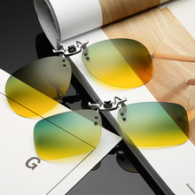 Ultra-light Car Driver Gogglesanti-ultraviolet clips sunglasses polarizing