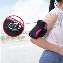 Сумка на руку для спорта на открытом воздухе, для бега, для пешего туризма, ручной фонарик, водонепроницаемый портативный держатель для мобильного телефона