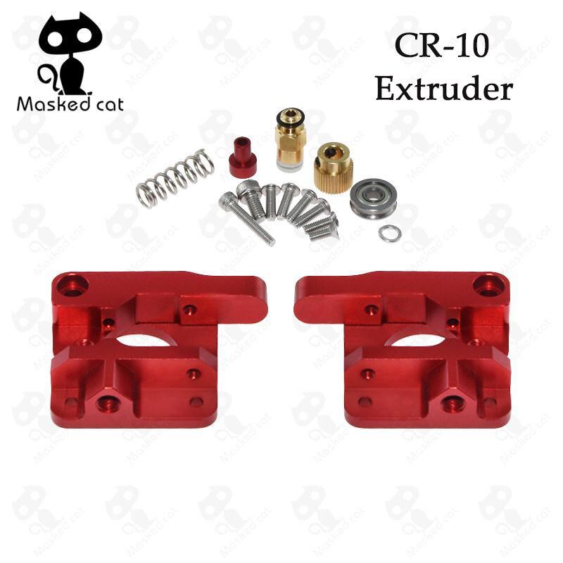 3D Printer Parts MK8 CR10 Extruder Aluminum Alloy Block Bowden Extruder 1.75MM Filament Reprap Extrusion For CR-10 DIY 3d printer accessory aluminium alloy for reprap bowden extruder parts for1 75mm filament 0 4mm nozzle