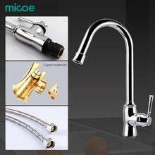 Micoe 360 Поворотный 100% Твердой Латуни Одной Ручкой Смеситель Раковина Кран Кухонный Кран 2-функция Воды На Выходе Смесителя M-C100G