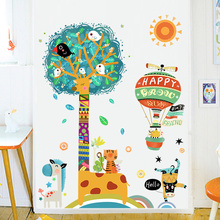 Animals Tree Wall Stickers For Kids Room Bird Giraffe Children Wall Decal Nursery Bedroom Decor Kids Room Decoration cute pandas tree pattern wall stickers for children s bedroom decoration