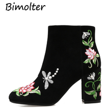 Bimolter Women Boots Suede Leather Ankle Boots Embroidery Flower Short Botas Mujer Square Toe High Heel Shoes Chunky Heels NB139 недорого