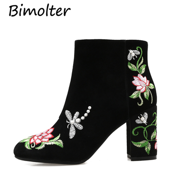 Bimolter Women Boots Suede Leather Ankle Boots Embroidery Flower Short Botas Mujer Square Toe High Heel Shoes Chunky Heels NB139