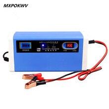 MXPOKWV Nouveau 12/24 V 10A Chargeur De Batterie de Voiture Portable LCD Chargeur Intelligent Auto Power Chargeur 12 V 24 V Pour Batterie De Voiture 4AH-200AH