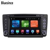 Bluesince автомобиля Регистраторы DVD gps 2 Din Авторадио 8 ''плеер Bluetooth Дисплей Wi Fi 3g USB 8 Цвета Свет кнопки для Skoda Octavia