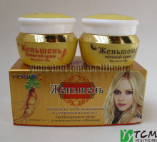 ginseng whitening anti freckle cream for face skin care
