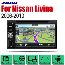 Auto Android-Multimedia-player Für Nissan Livina 2006 ~ 2010 touch Screen Radio Stereo Automobil DVD GPS Navigation display(China)