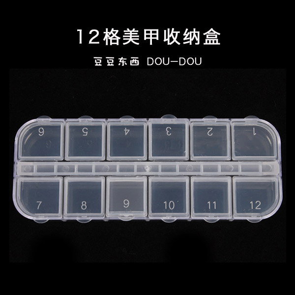 New1pieces 12 Cells Nail Tools Little Item Pill Nail Art Storage Case Glitter Gems Decoration Box Free Shipping 4 section medicine pill storage box case green