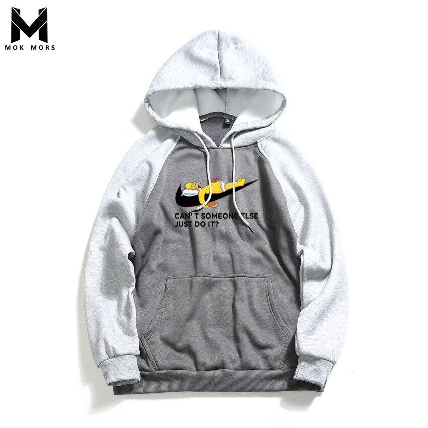 Men Hoodies Sportswear Sweatshirts Fitness Long-Sleeve High-Street-Jogger Fashion Gyms
