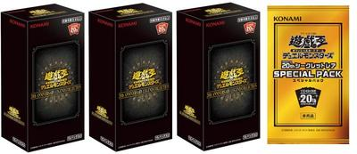 Yu Gi Oh Game Card Game King Supplement Pack 20th 20th Anniversary Collection 3 Box With 1 Pack Gold Bag Collection Card