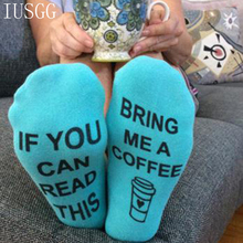 Custom Coffee Sock IF YOU CAN READ THIS BRING ME A COFFEE Summer Boat Socks Funny Letters Ankle Fashion Cotton Short