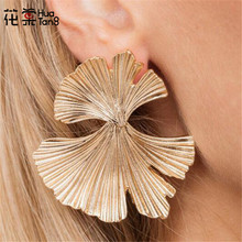 HuaTang Bohemian Geometric Gold Leaf Shape Drop Earring Pericing Earrings Womens Fashion Jewelry Accessories 2620