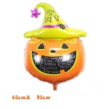 Hot new 1pc large pumpkin shape foil balloons decorations Halloween ballons inflatable air ball for Easter supplies wholesale