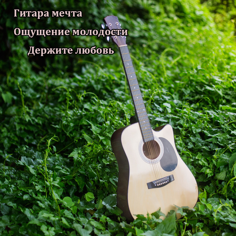 40 inch 41 inch missing folk ballad novice guitar beginner student entry folk linden wood guitar male and female diduo 40 inch 41 acoustic guitar beginner entry student male and female instrument wound guitarra